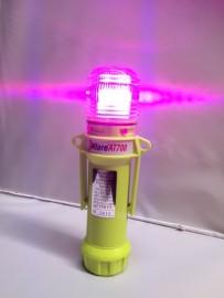 Eflare AT700 Magenta Beacon NEW